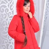 "Зимняя куртка для девочки ""Бант"" (7 расцветок)"