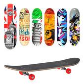 Скейт MS 0321