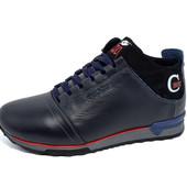 Зимние кроссовки Cudos c sport jk blue