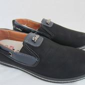 Хит цена черные туфли школьникам  37 р на 24 см