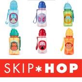 Яркие поильники Skip Hop