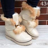Акция!Цена снижена!Женские зимние ботиночки с мехом