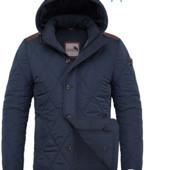 Недорогая курточка