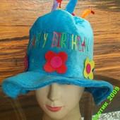 Шляпа именинника