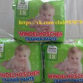 Windelhöschen Trainer pants тренировочные трусики - подгузник