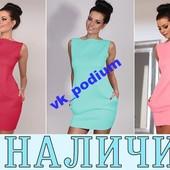 Женское платье tezenis