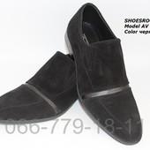 Классические замшевые мужские туфли, разные модели, 39-45