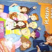 книга для подростков Класс пани Чайки