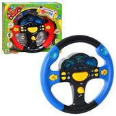 Интерактивный руль Я тоже рулю Joy Toy 7044. Украинский язык.Цена 137грн.