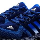 Кроссовки Adidas Marathon TR 21, р. 41-45, код kv-2335-9