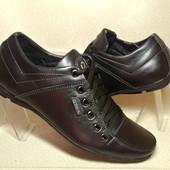Мокасины кожа на шнурках, размеры 44 и 45