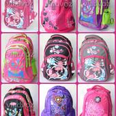 Школьный рюкзак портфель ортопедический для девочек