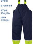 детские непромокаемые штаны 98