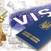 Виза в Польшу, приглашение, страховка