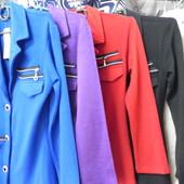 Трикотажный стильный пиджак синий