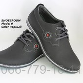 Мужские туфли комфорт, кожа