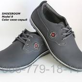 Мужские кожаные туфли комфорт
