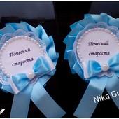 Медальки ( значки) свадебные