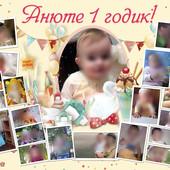 Плакат с фото детский