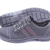 Очень срочный сбор, мужские спортивные туфли, производитель Украина