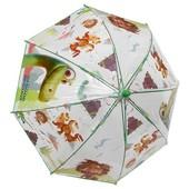 Зонтик Добрый динозавр Cerda(зонтики, детский зонтик, зонт, зонты)