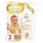 Подгузники Haggies Elite Soft есть все размеры