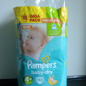Подгузники (памперсы) Pampers Active Baby giant pack