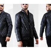 Стильная мужская куртка Ромб