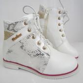 Классические ботиночки  30 р на 18,5 см