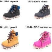 100-В-1269 расцветки смотрите фото Детские демисезон ботинки ,J&G, размеры 27-32