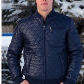 Модная мужская куртка деми