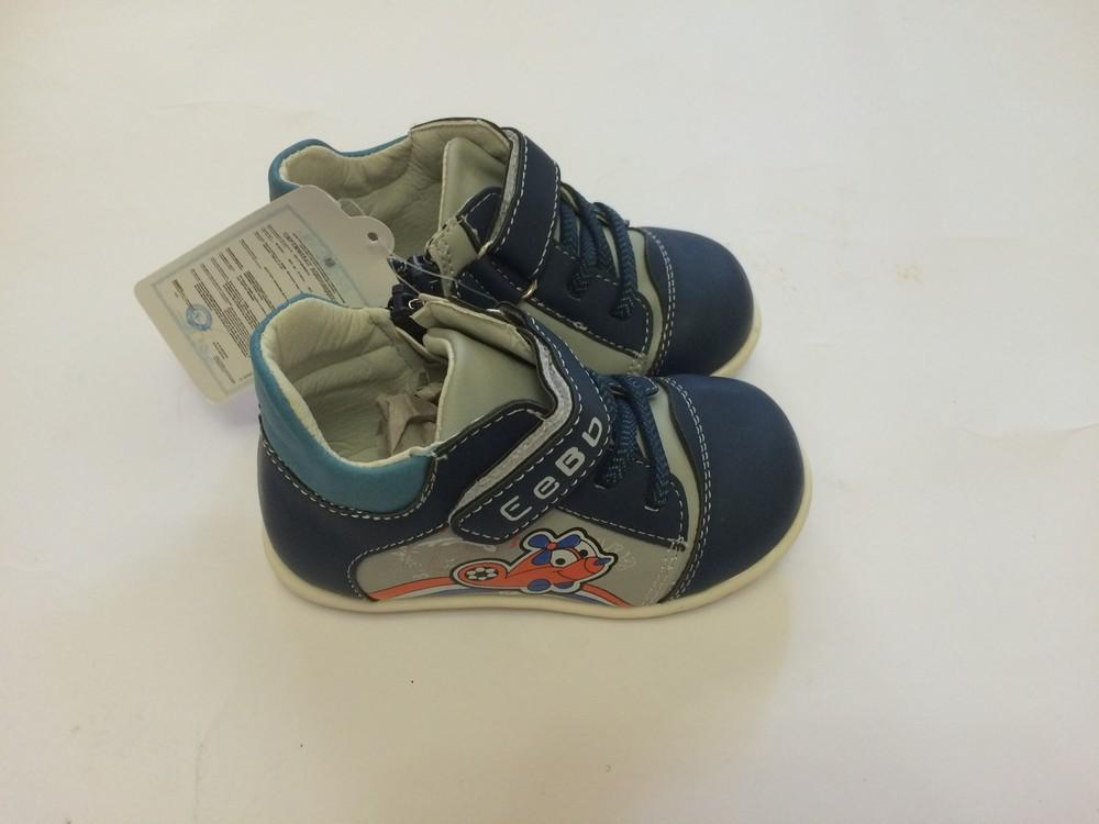 Ботинки деми для мальчика фото №1
