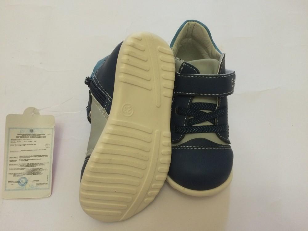 Ботинки деми для мальчика фото №4