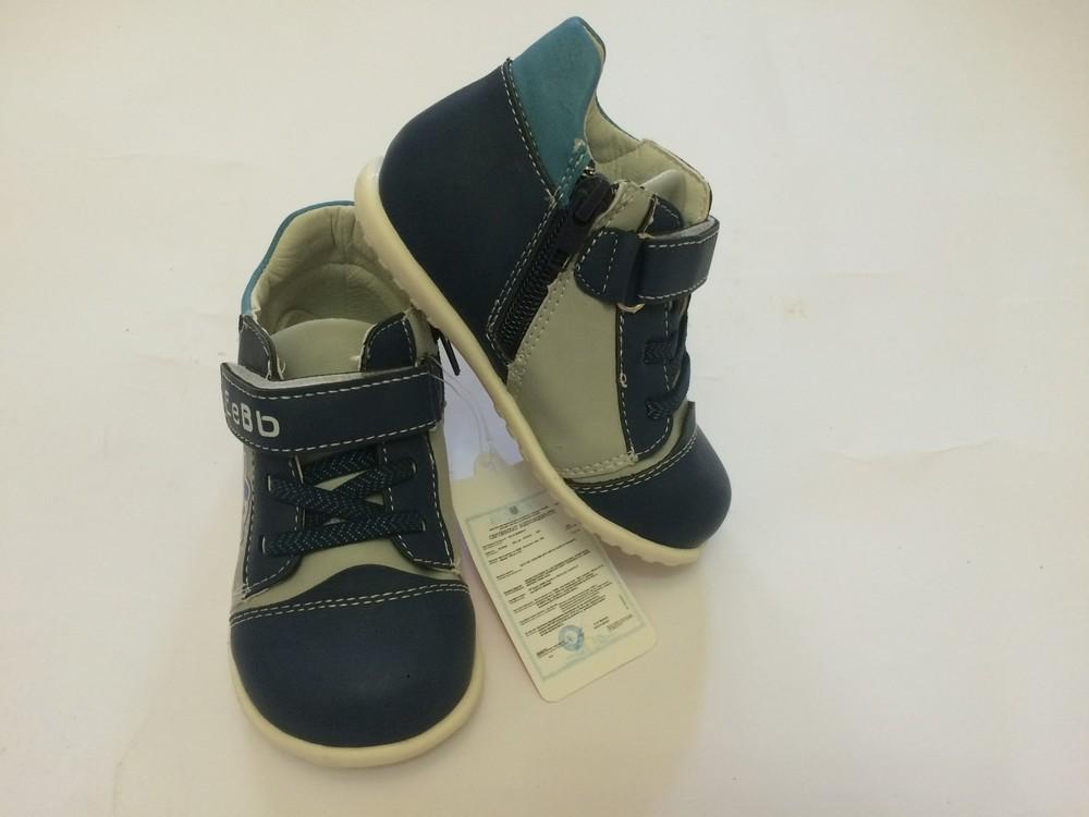 Ботинки деми для мальчика фото №6