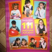 На 8+ Новая книга 111 дослідів для дітей