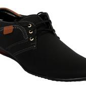 42 и 45 р Мужские осенние туфли-мокасины черные (БМ-01Ач)