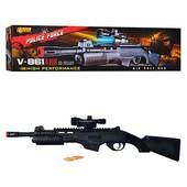 Игрушечное Большое детское ружье V-861 на пульки 63 см! + фонарь, автомат, винтовка