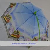 Детский зонт Робокар Полли Robocar Poli