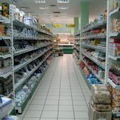 Пристенный торговый стеллаж эконом для магазина