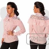 7593 Стильная рубашка 2 цв