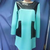 Крутое стеганое платье клеш с карманами .