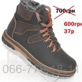 Скидка!! Кожаные зимние ботинки для подростка