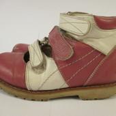 Ортопедические туфли на девочку   » Берегиня »
