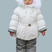 Зимний комплект для девочки 92- 110 рост  Happy Family