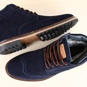 Ботинки оксфорды натуральная замша В82320