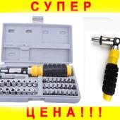Набор инструментов в чемодане 41 ед. AIWA