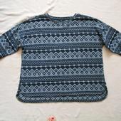 Удлиненный свитер большого размера Next