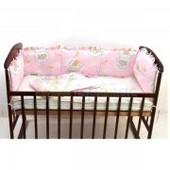 Защита в кроватку , 4 элемента,  розовая