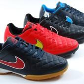 Мужские бутсы Nike Tiemo 045
