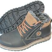 Ботинки зимние мужские, цвет черный-олива